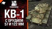 КВ-1 с орудиями 57 мм и 122 мм - Право на выбор №13 - от Compmaniac