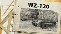 WZ-120 - китайский массаж лица