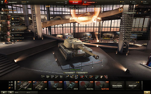 Ангар к 5-летию для World of Tanks 0.9.13