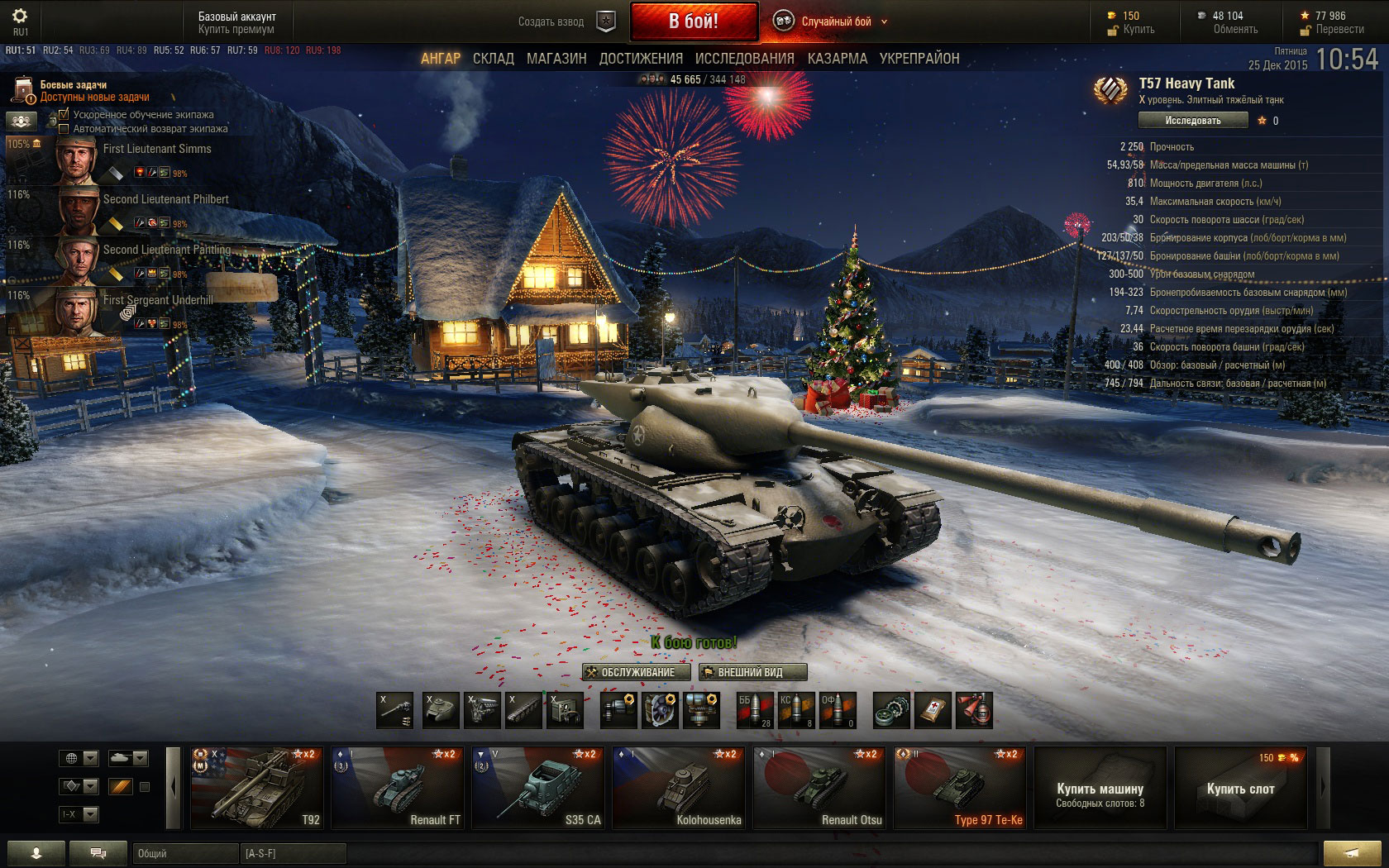 wot matchmaking 9 0 Xvm-741: [general] world of tanks 92201 [xfw] fixed check for native components loading before using them ← xvm 740 for world of tanks 09220.