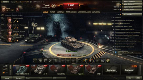 Подземный ангар для World of Tanks 0.9.22.0.1