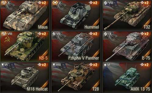 Иконки танков с камуфляжем в ангаре для world of tanks 1. 0. 2. 1.