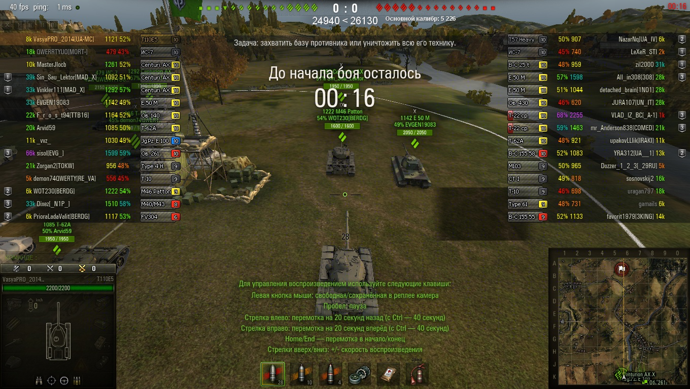 Snow World of Tanks Mods: 9 15 1 WG players rating without