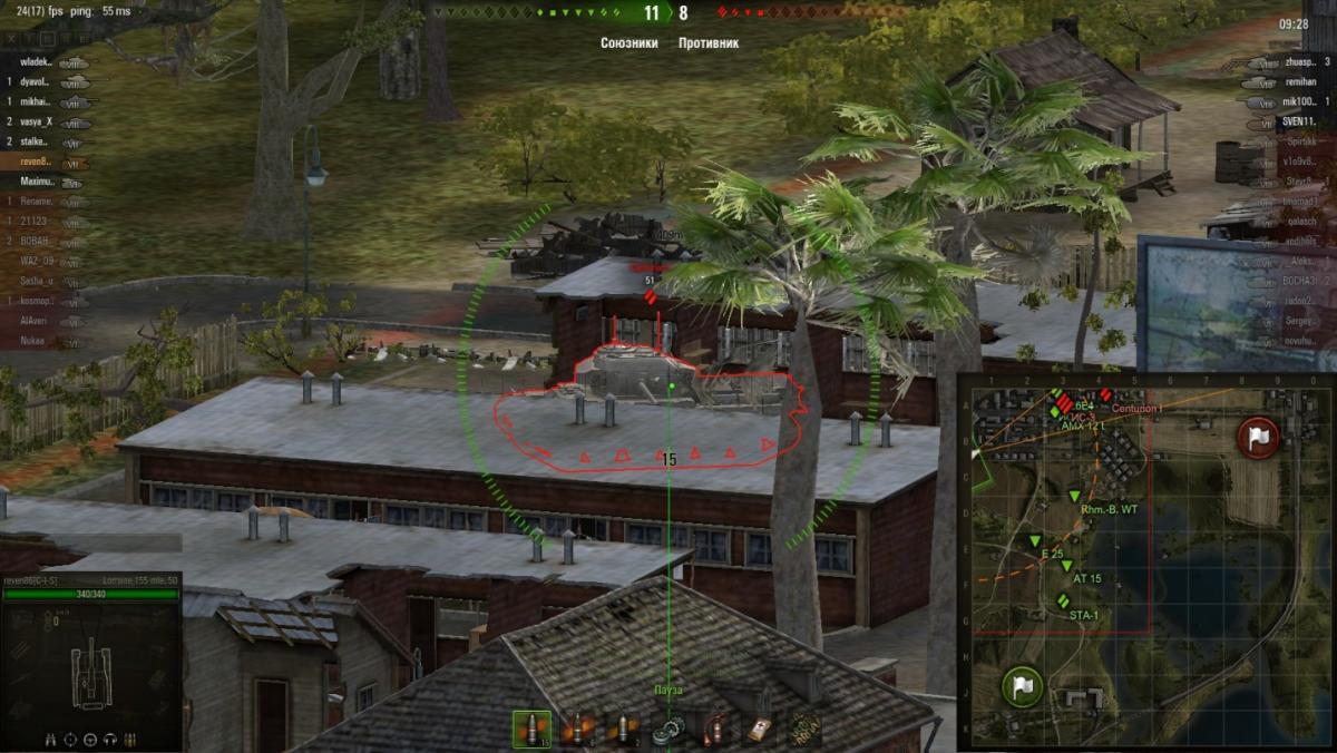 Скачать battle assistant прицел для арты для world of tanks 1. 0. 2. 1.