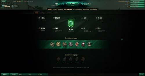 Интерфейс в зелёном стиле для