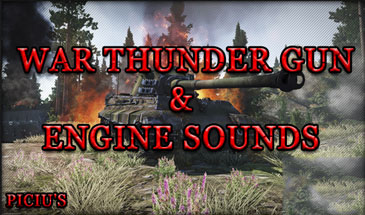 Озвучка War Thunder для World of Tanks 0.9.9