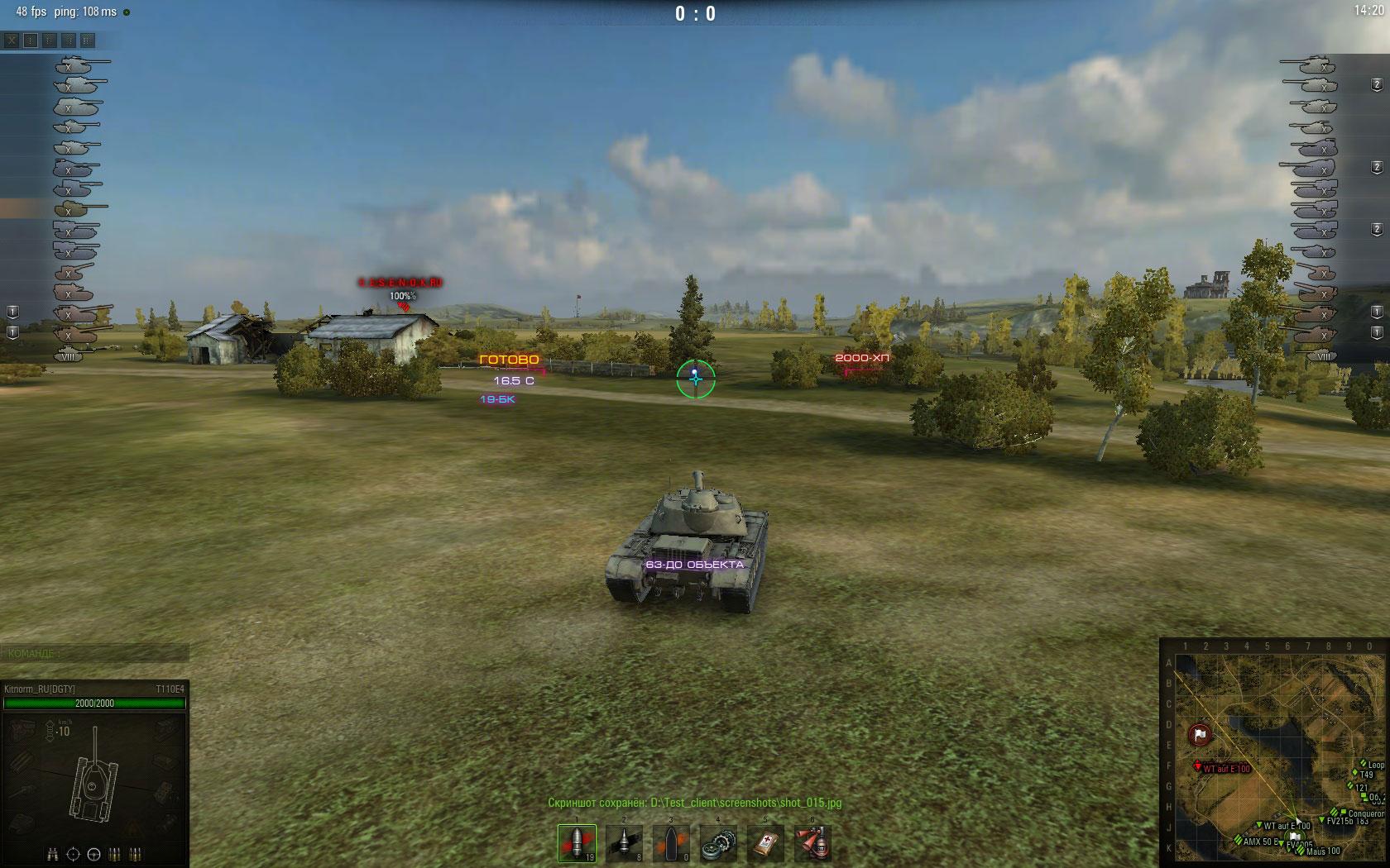 как установить прицел в world of tanks видео уроки