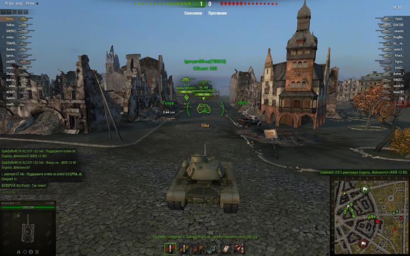 world of tanks скачать обновления в архиве #0
