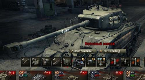 Текстура М4А3Е8 FURY на М4А3Е8 для World of Tanks 0.9.13
