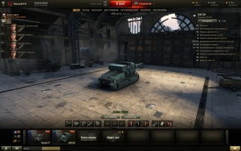 Ангар «Fallout» для World of Tanks 0.9.13