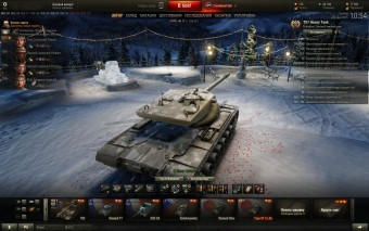 Ангар «Новый год 2016» для World of Tanks 0.9.13
