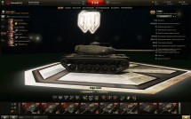Легкий ангар с логотипом World of Tanks 0.9.10