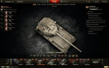 Легкий ангар на асфальте для World of Tanks