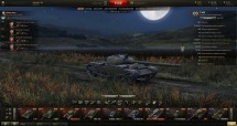 Ангар «Рисовое поле» для World of Tanks 0.9.16