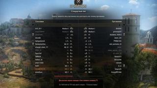 Смешные цитаты WarGag для World of Tanks 0.9.7
