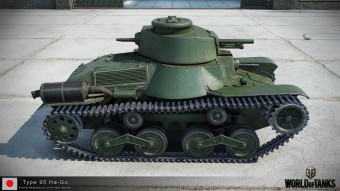 HD-модель Type 95 Ha-Go