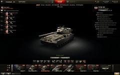 Минималистичный эллинг чтобы World of Tanks 0.9.19.1