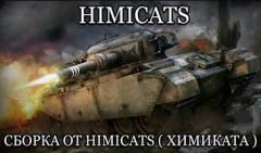 Сборка модов с Химиката чтобы World of Tanks 0.9.17.0.3