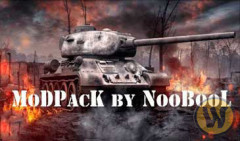 Сборка модов через NooBool про World of Tanks 0.9.17.0.3