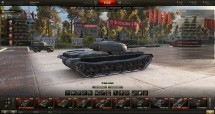 "Ангар ""День танкиста"" для World of Tanks"