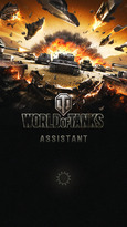 World of Tanks Assistant