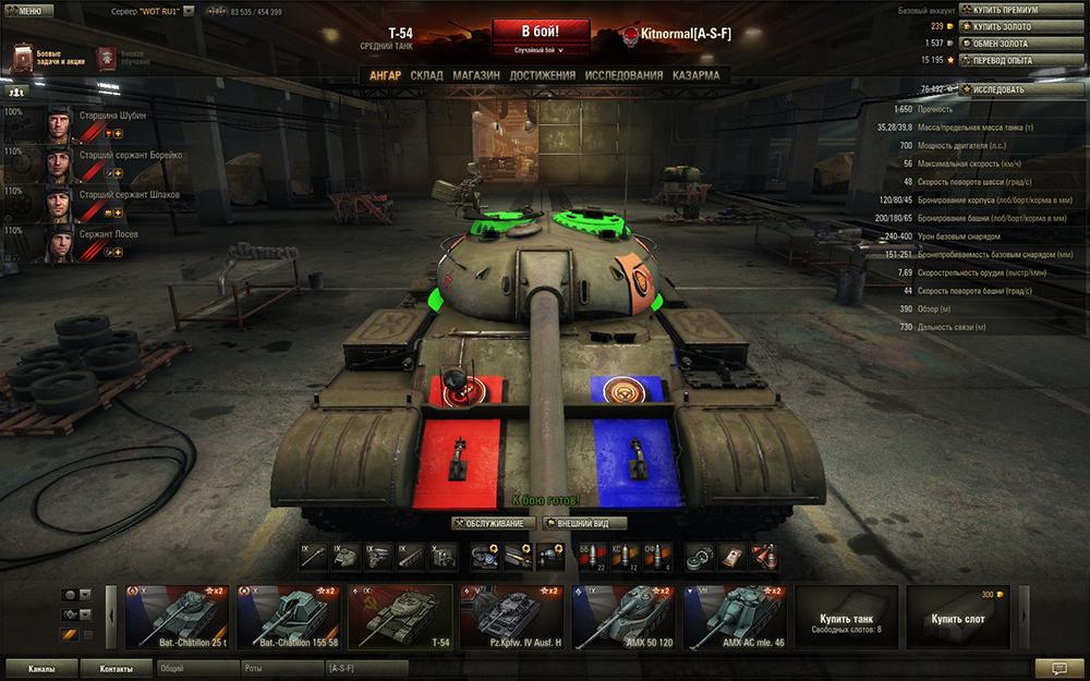 картинки слабых мест танков таракана