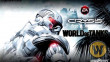 Озвучка игры Crysis для World of Tanks 1.11.0.0